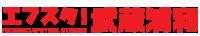 FSTA-musashiurawa-logo